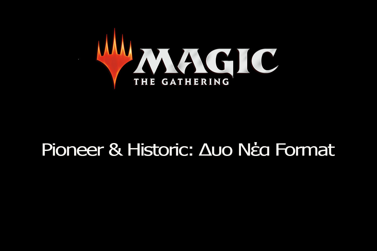 Magic: The Gathering | Pioneer & Historic – Δύο Φρέσκα Format | Titan