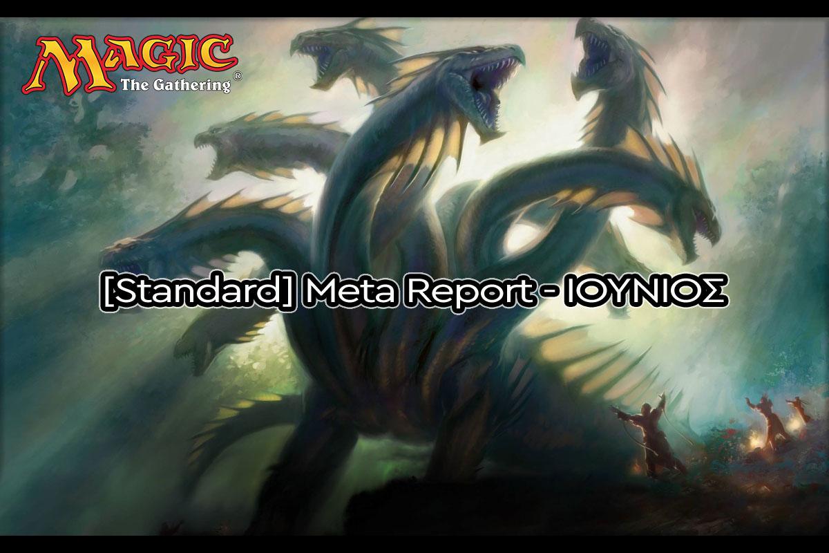 Magic: The Gathering | [Standard] Meta Report – Ιούνιος | Titan