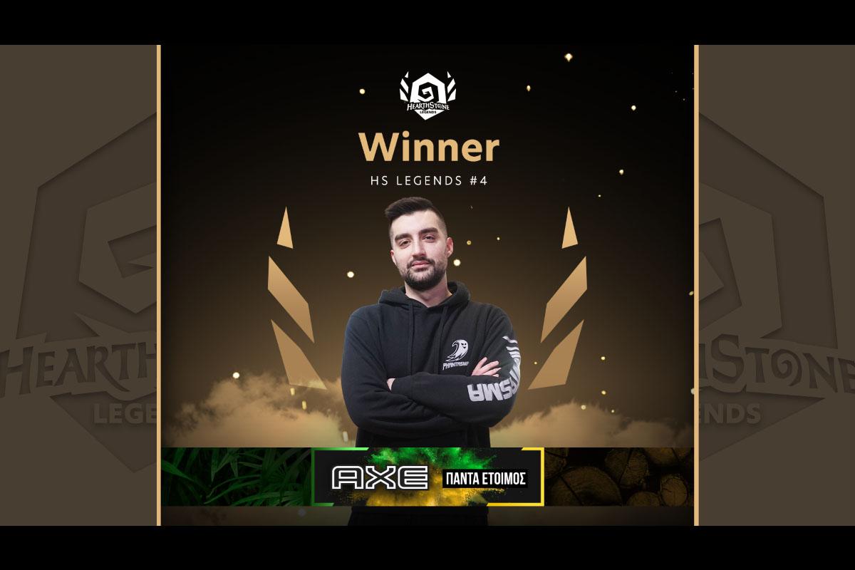 "HS Legends #4 | Νικητής ο Κώστας ""Tholwmenos"" Σακελλαρίδης!"