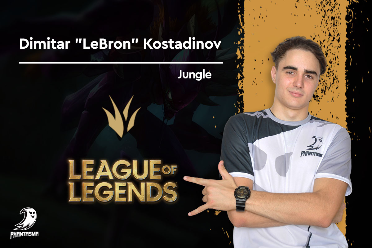 "League of Legends | O Dimitar ""LeBron"" Kostadinov θα είναι ο Jungler της Team Phantasma!"