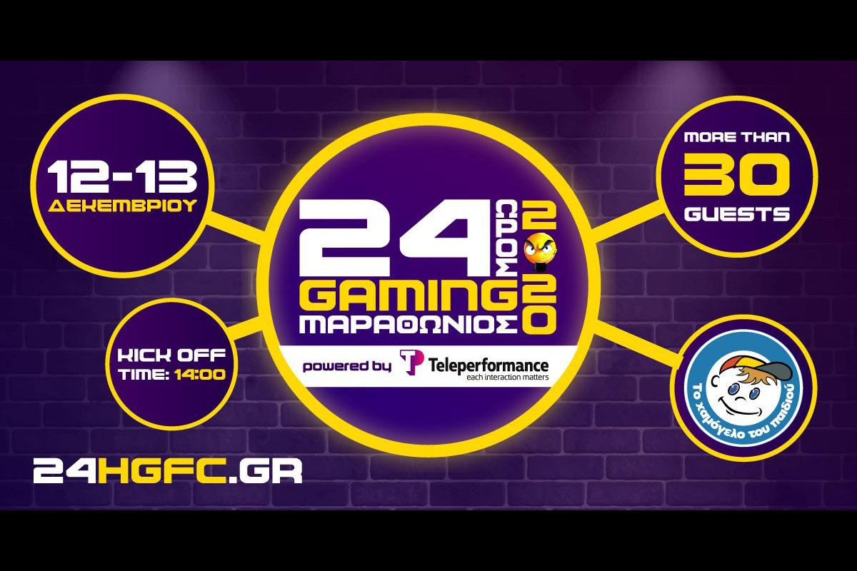 "#24hgfcGR | 12-13 Δεκεμβρίου ο 8ος 24ωρος Gaming Marathon για ""Το Χαμόγελο του Παιδιού""!"