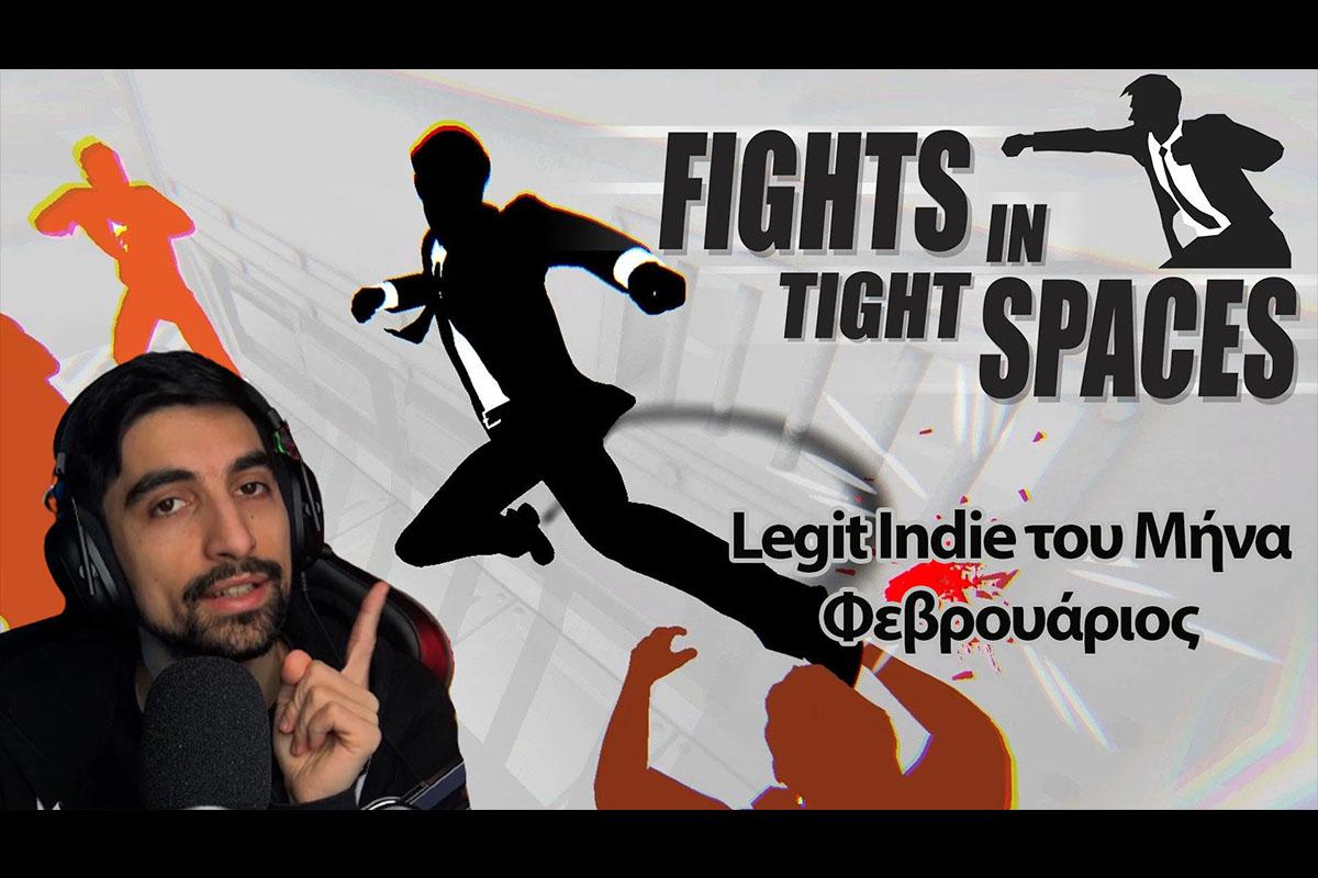 LegitGamingGR | Legit Indie του Μήνα – Φεβρουάριος | Fights in Tight Spaces