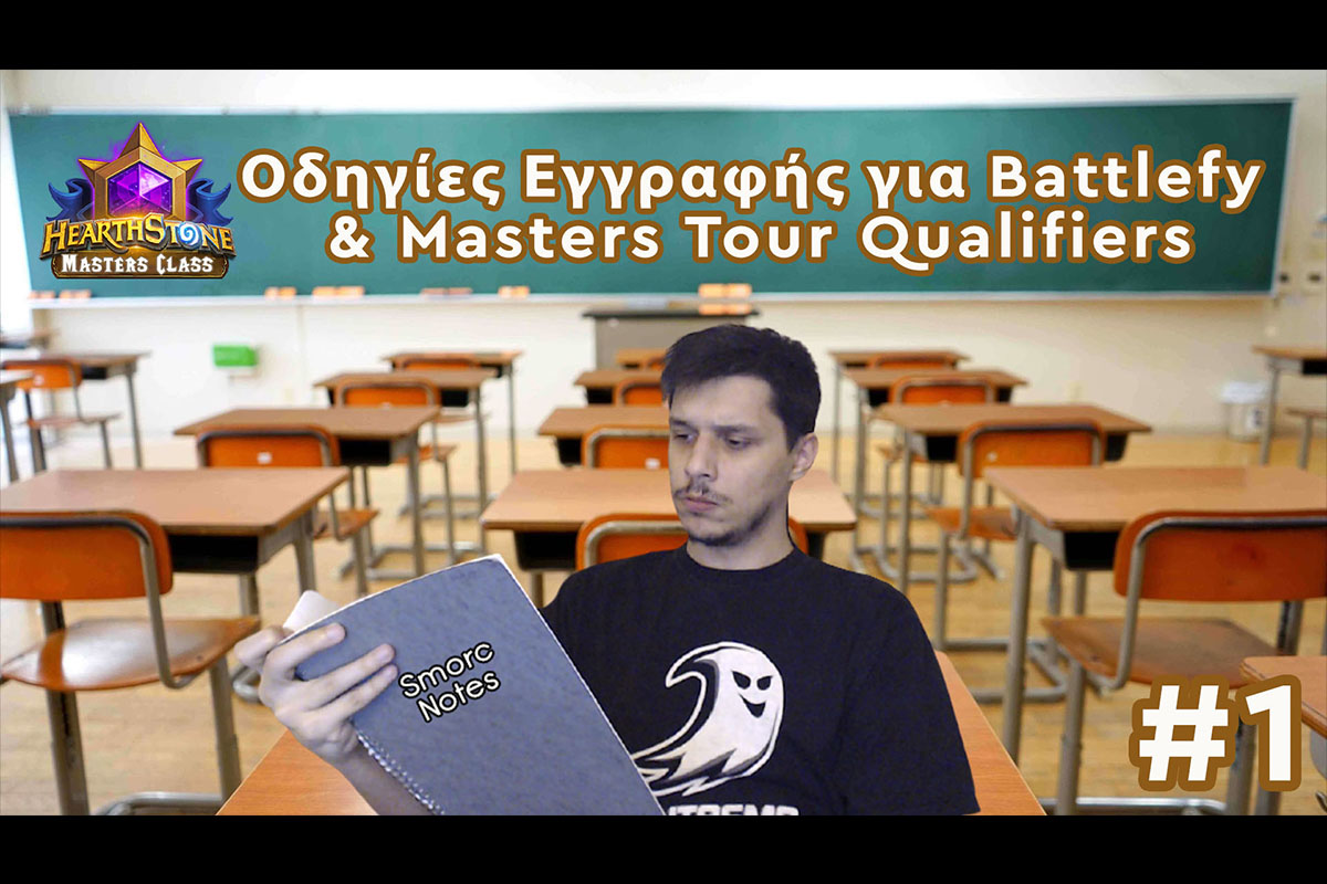 HS Masters Class | Οδηγίες Εγγραφής για τα Hearthstone Masters Tournament Qualifiers by Athanas