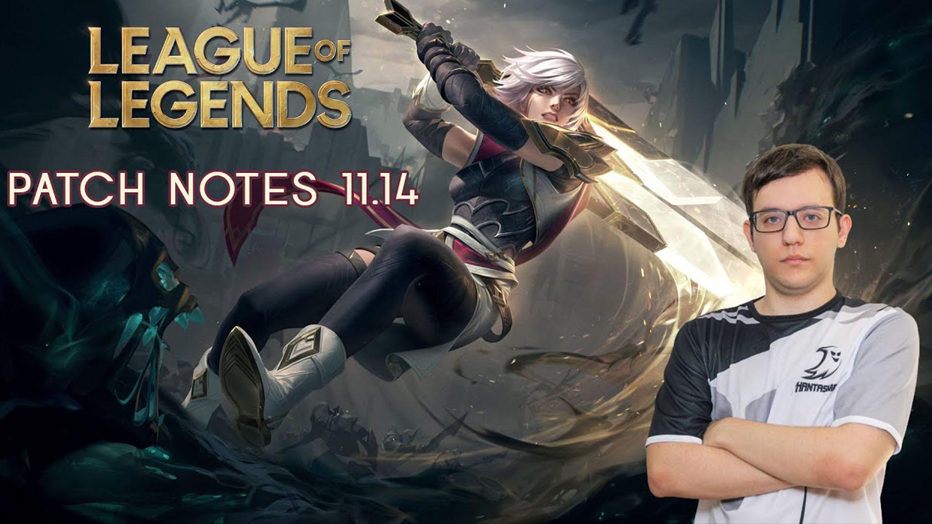 League of Legends | Patch Notes 11.14 | Nikolex